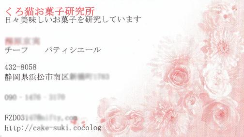 Sc0000