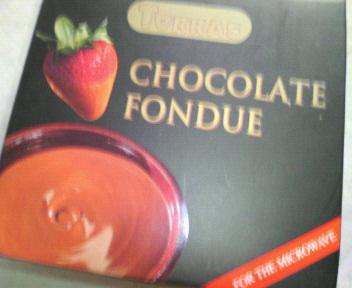 チョコフォデュへの野望