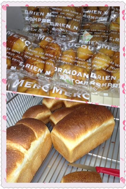 御中元と食パン