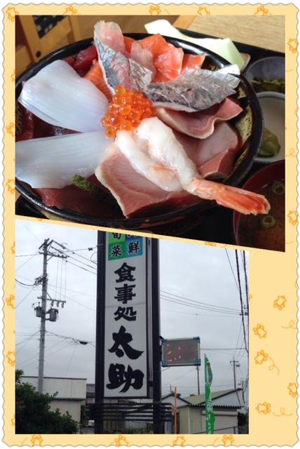 盛りだくさんの海鮮丼
